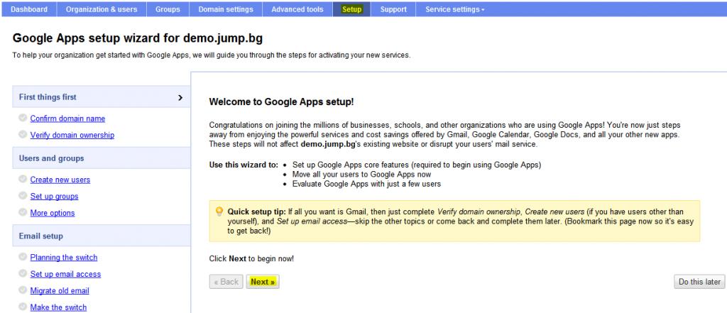 Насочване на поща към Google