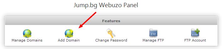 Webuzo контролен панел