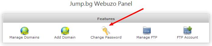 webuzo_panel_12